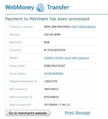 ثبت نام وب مانی 9